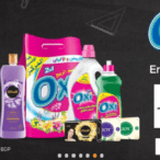 Special Jumia offer