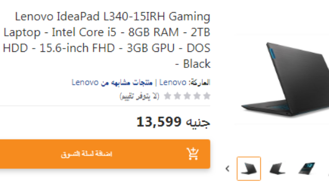 jumia gaming laptop