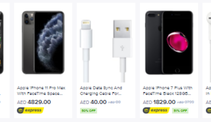 noon mobile offers