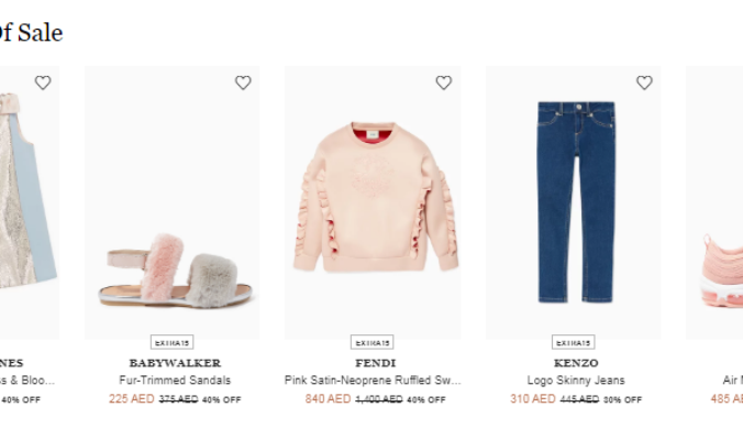 Ounass 15 off kids clothing collections