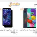 Jumia Electronics Sale