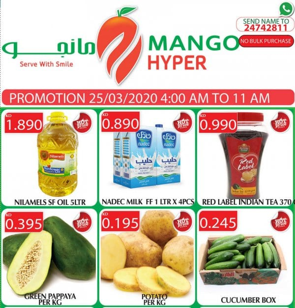 Kuwait Mango hyper | Deal of the day