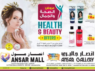 Ansar mall in UAE offers from 26 March to 13 April