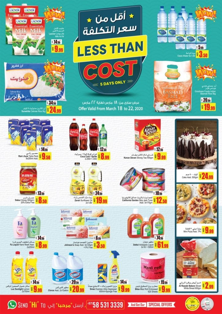 Ansar Mall UAE Promotions from 18 to 24 March