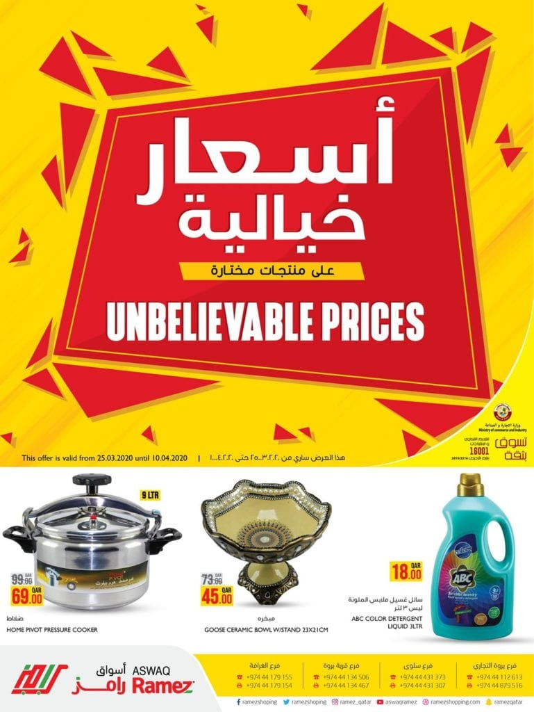 Aswaq Ramez Qatar offers unbelievable prices till 10-04-2020