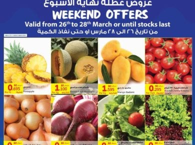 Bahrain Carrefour weekend offers
