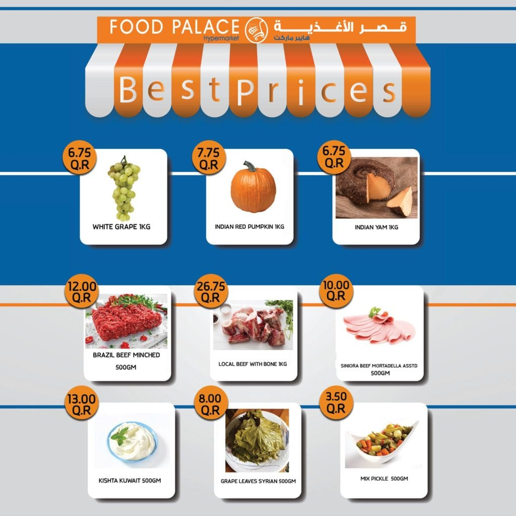 Best prices at Qatar food palace on friday 27 March