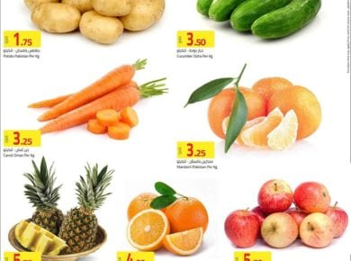 Big weekend deals at Qatar Maskar hypermarket