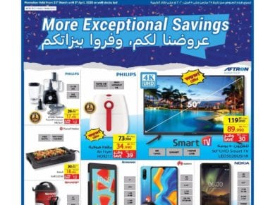 More exceptional savings at Bahrian Carrefour till 5 April