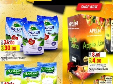 Qatar Panda hypermarket offers from 26 to 28 March