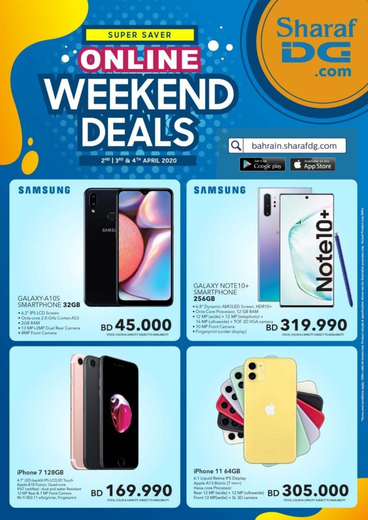 Weekend deals at Bahrain Sharaf DG from 2 to 4 April