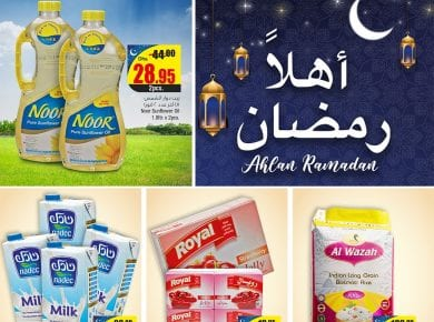 Abu Dhabi Cooperative Society offers to 28 April | Ramadan Kareem