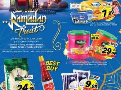 Ahlan Ramadan discounts at Nesto UAE to 29 April