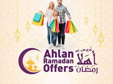Ahlan Ramadan offers at YK ALMOAYYED in Bahrain to 23 April