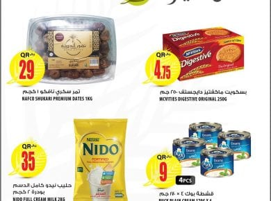 Al Meera Qatar discounts to 22 April