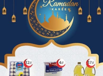 Almaya supermarket UAE discounts to 3 May