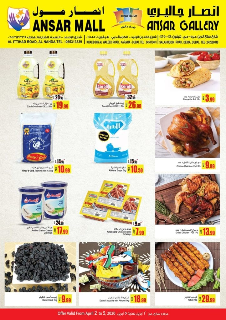 Ansar Mall UAE discounts from 2 to 5 April