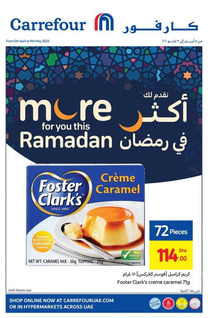 Best Ramadan offers at Carrefour UAE