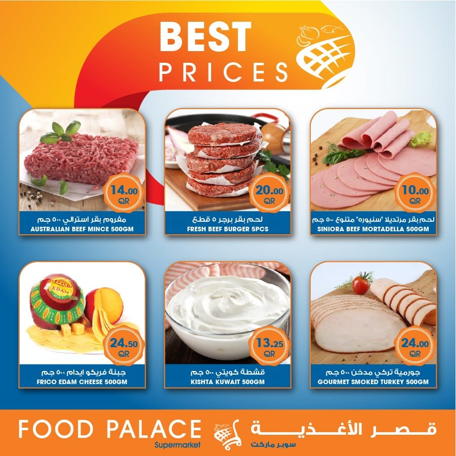 Best prices at Food palace supermarket Qatar | Offers till 15 April