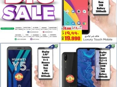 Big sale at Nesto Bahrain till 3 April