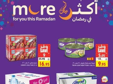 Carrefour KSA discounts from 29 April to 12 May