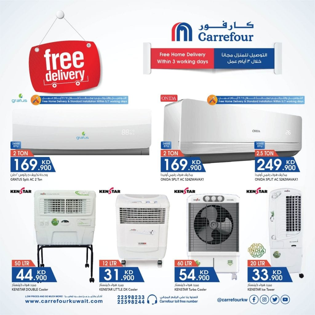 Carrefour Kuwait offers with FREE delivery