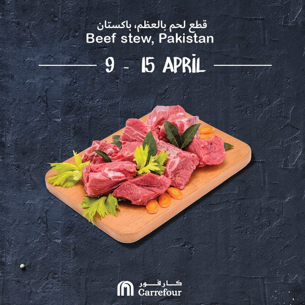 Carrefour Oman discounts to 15 April 2020 | Meat offers