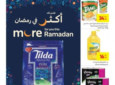Carrefour Ramadan offers in UAE till 29 April