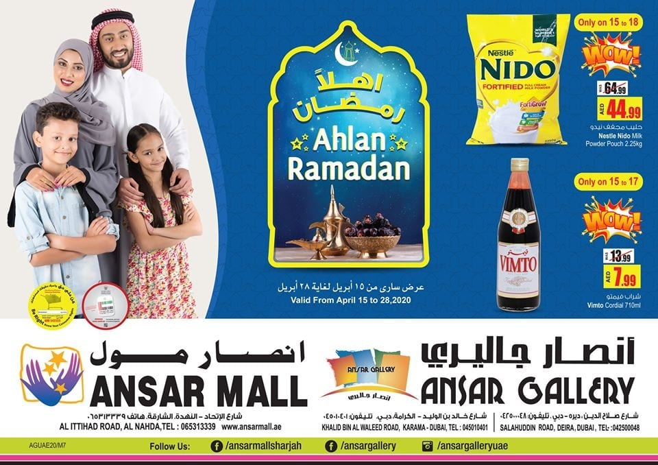 Deal of the day at Ansar mall UAE