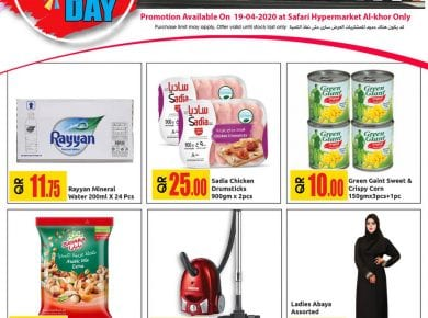 Deal of the day at Safari Qatar
