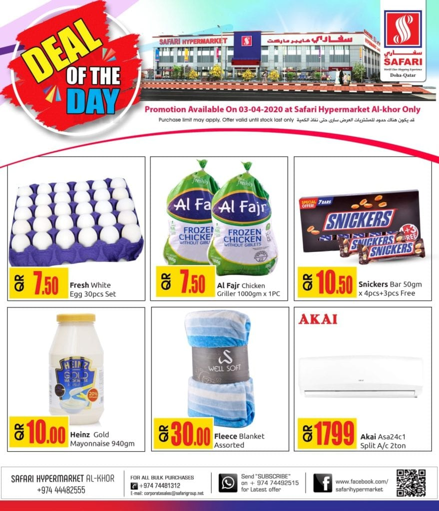 Deal of the day at Safari Qatar Al Khor