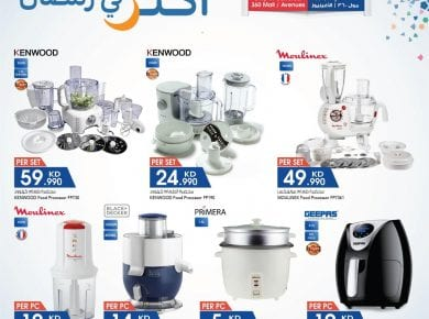 Discounts only in Carrefour Kuwait from 23 April