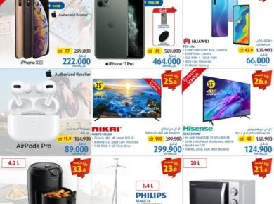 Exclusive offers from Extra Oman till 11 April