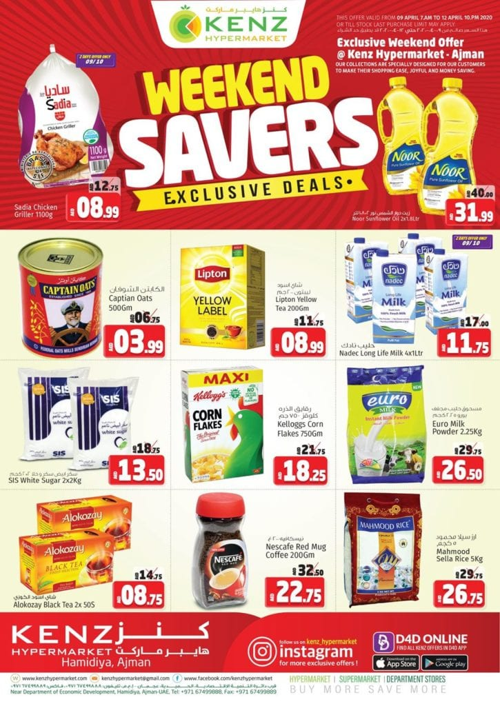 The exclusive weekend offers at Kenz hypermarket UAE to 12 April
