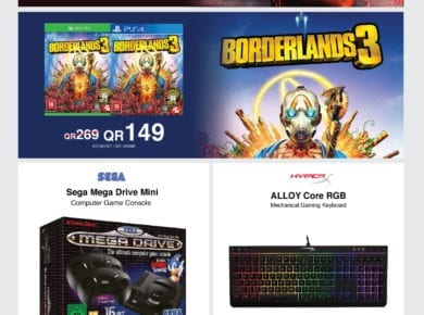 Gaming products offer at Jarir Qatar