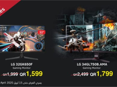 Gaming products offer at Jarir Qatar to 15 April