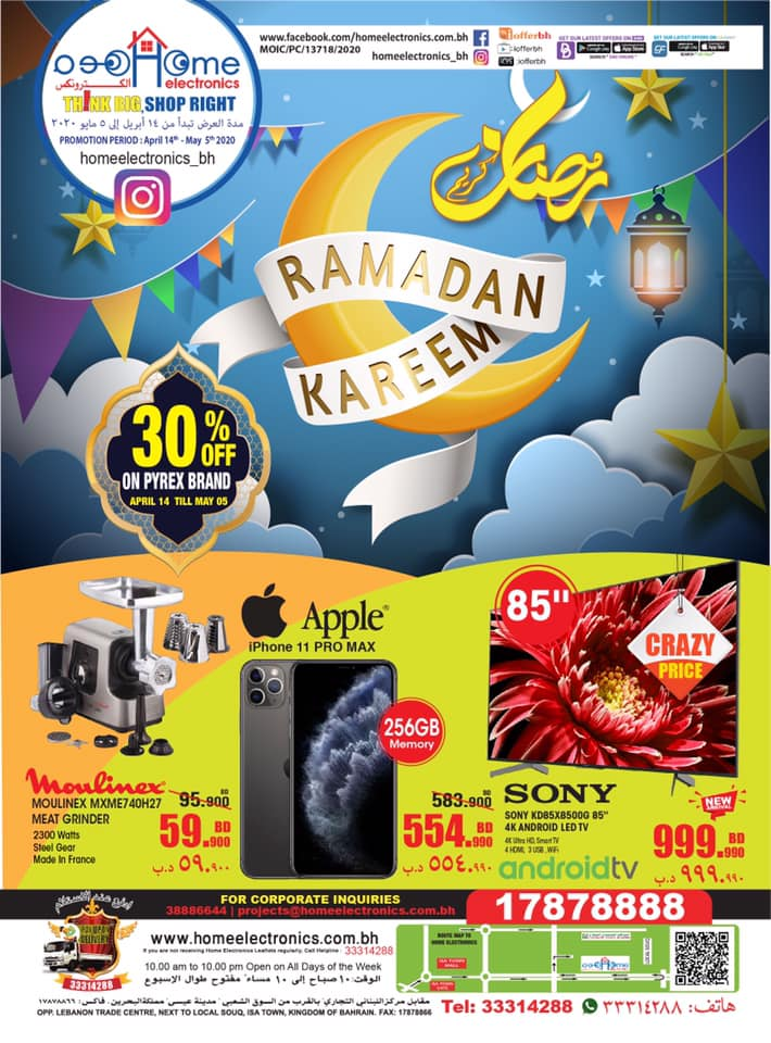 Home electronics Bahrain discounts to 5 May