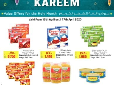 Lulu Ramadan offers in Bahrain till 17 April