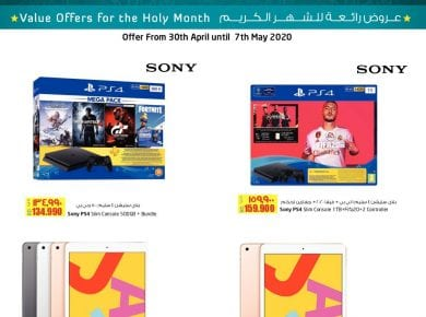 Lulu weekend offer in Bahrain