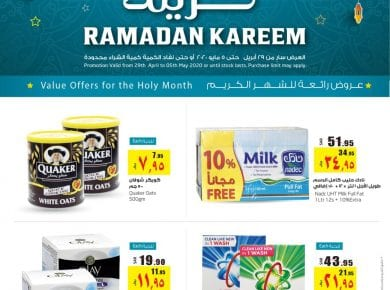 Lulu weekend offer in Saudi Arabia