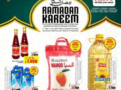 More Ramadan discounts at Nesto Bahrain to 4 May