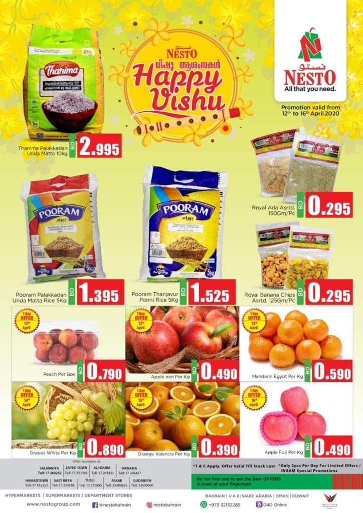 Nesto Bahrain offers for happy Vishu till 14 April