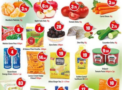 Paris hypermarket Qatar offers from 5 to 7 April