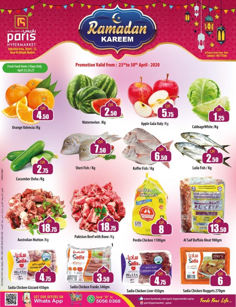 Paris hypermarket in Qatar offers to 30 April | Ramadan Kareem