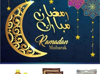 Ramadan Great Sale in Sultan center Oman till 2 May