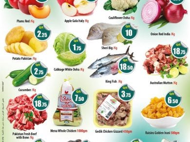 Ramadan Super deals at Paris hypermarket Qatar