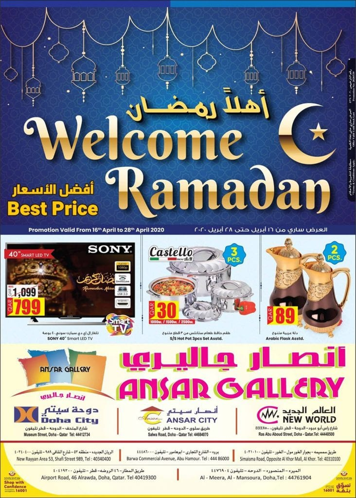 Ramadan best prices at Ansar Gallery Qatar to 28 April