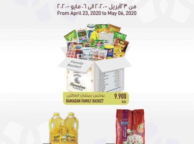 Ramadan's big deals at AlMeera Oman to 5 May