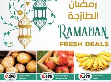 Ramadan fresh deals at Sultan center Oman to 25 April