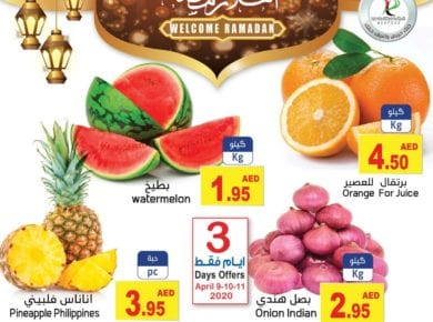 Ramadan offers at Ramez hypermarket Abu Dhabi till 15 April